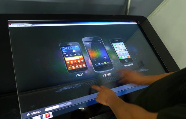 公司签约亚信联创科技(南京)有限公司多媒体项目