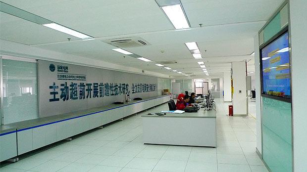 省电力公司电科院交互多媒体演示项目顺利完成