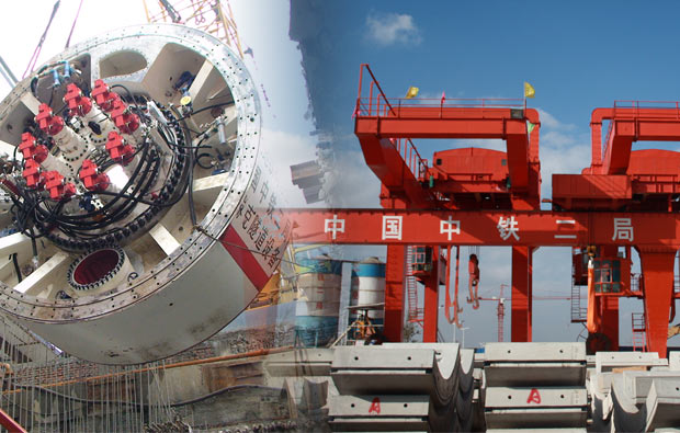 签约中铁二局城通公司复合盾构机三维演示动画项目