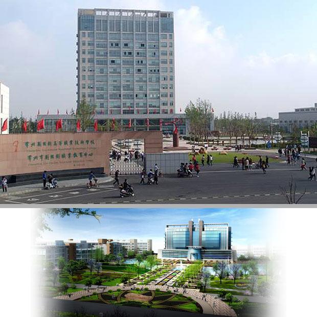 簽約常州劉國鈞高職校數碼單反相機教學仿真學習軟件
