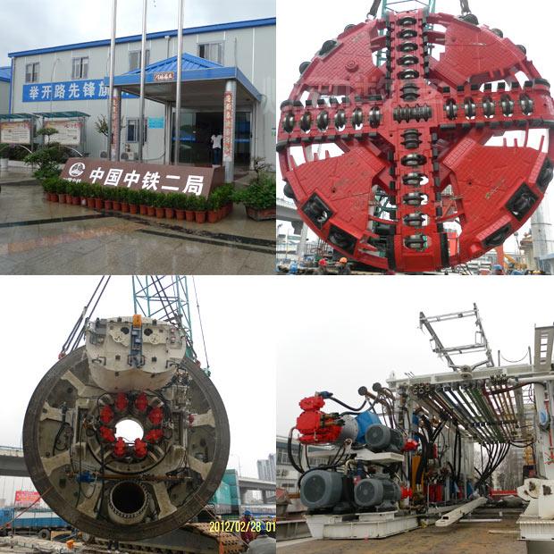 簽約中鐵二局南京地鐵工程盾構機施工演示三維動畫項目