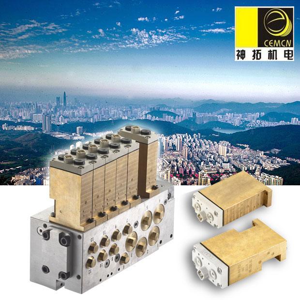 簽約深圳市神拓機電設備公司電磁閥三維動畫演示項目