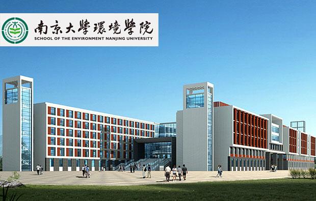 签约南京大学环境学院水污染生物处理技术三维演示