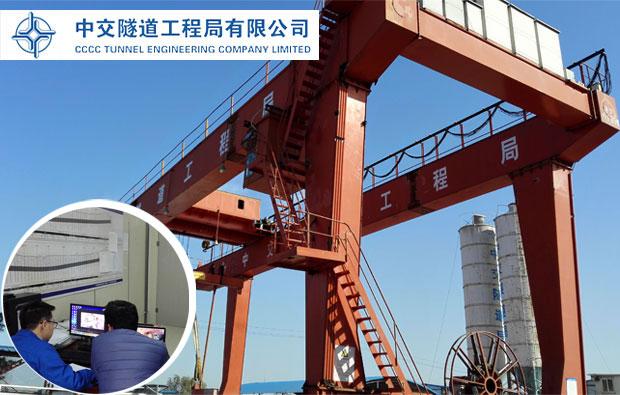 簽約中交寧高城軌二期TA01標盾構三維動畫演示項目