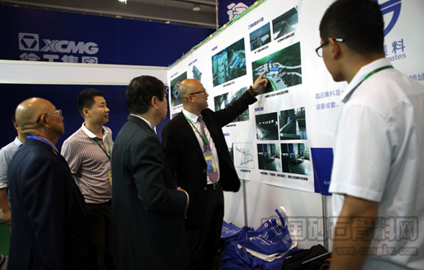 2015中國國際砂石技術與裝備展在廣州盛大開幕