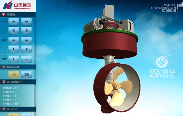 中国传动南高齿工控可视化系统