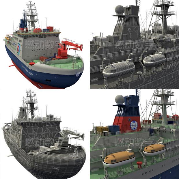 船舶设计制造三维动画仿真演示