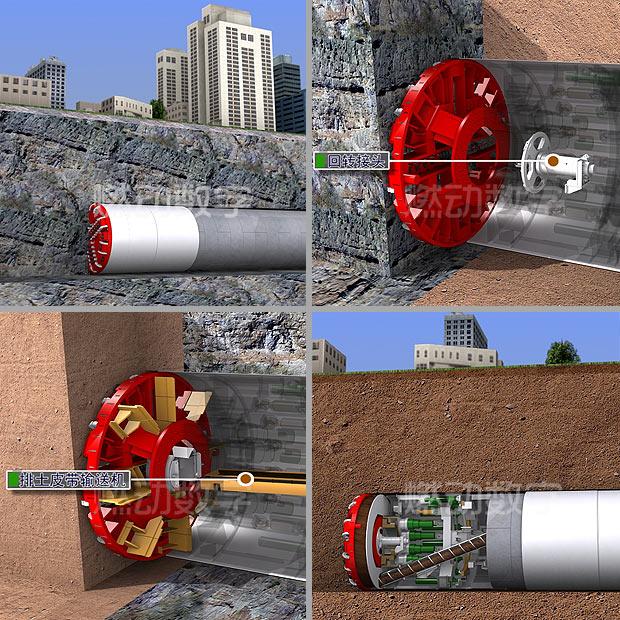 隧橋工程施工三維動畫演示制作——盾構機施工演示