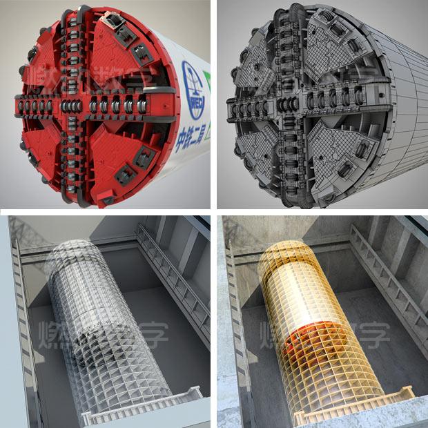 隧道盾构施工三维动画制作——中铁二局施工项目汇报演示
