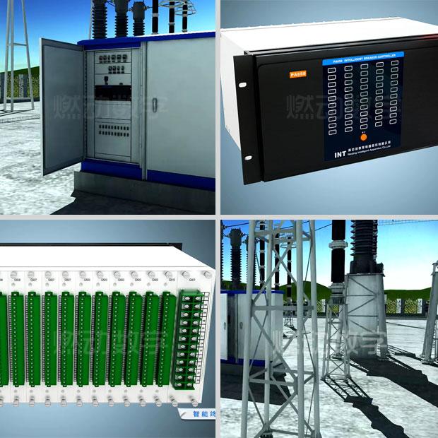智能变电站智能终端产品三维动画制作