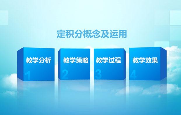 南京化工职业技术学院全国高职校信息化大赛项目