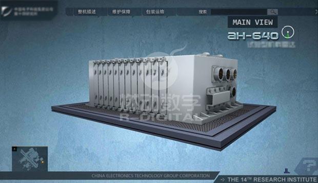 電子儀器三維模擬仿真