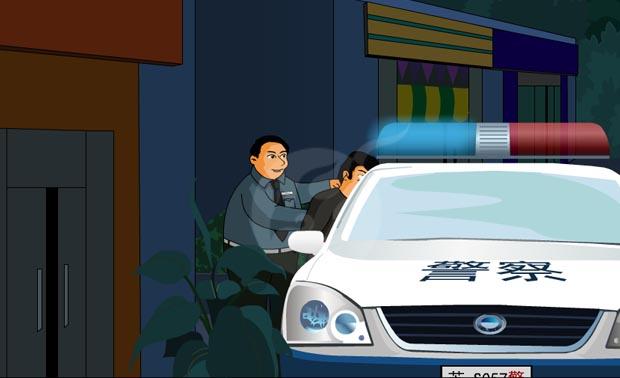 平安城市警務平臺產品動畫